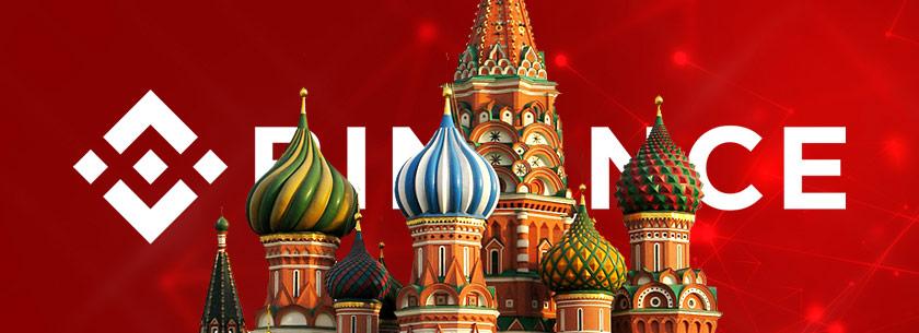 Біржа Binance виявилася внесеною до реєстру заборонених сайтів РФ