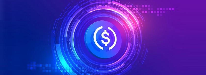 USDC получил возможность выполнять порядка 1000 транзакций в секунду с почти нулевой комиссией
