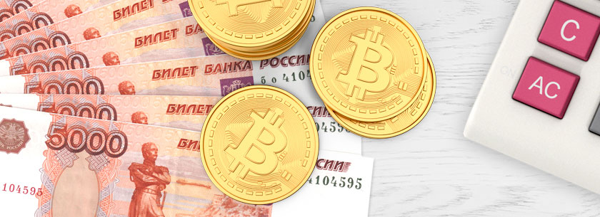 Russia is going to introduce a new bill concerning the taxation of cryptocurrencies